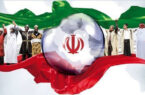 نقش آفرینی اقوام ایرانی در ارتقای امنیت و وحدت ملی